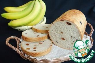 Рецепт: Банановый сладкий тостовый хлеб