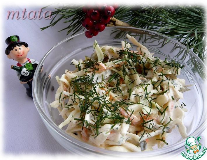 Рецепт: Салат Осенний с маринованным огурцом