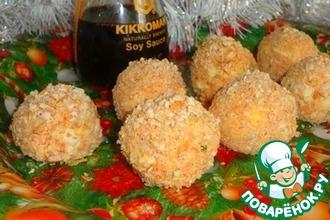 Рецепт: Закуска Хрустящие шарики