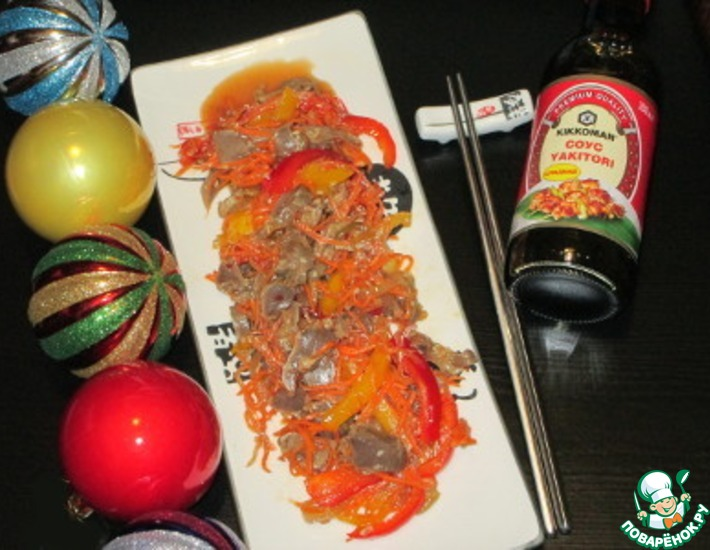 Рецепт: Салат из куриных желудков по-восточному