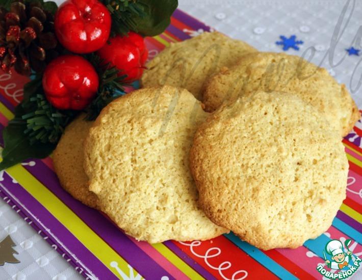 Рецепт: Имбирно-ореховое печенье