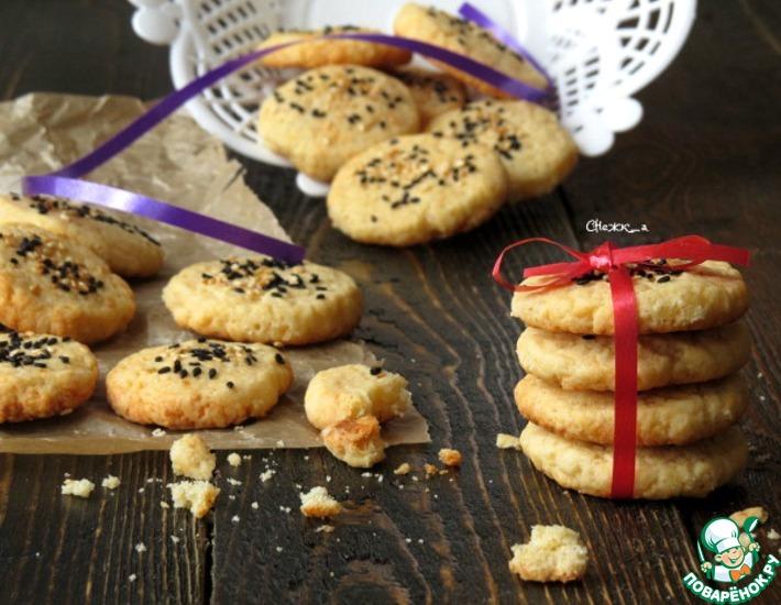 Рецепт: Печенье с сыром и имбирём