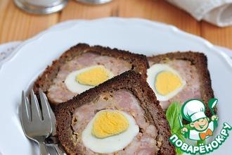 Рецепт: Мясной террин, запеченный в бородинском хлебе