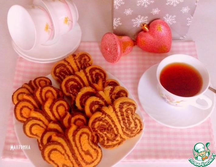 Рецепт: Печенье Бабочки