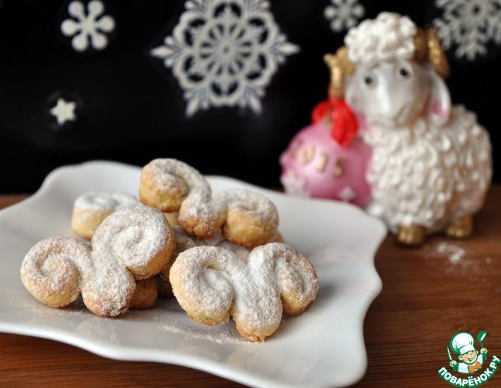 Рецепт: Печенье Барашки