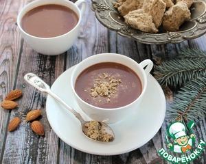 Hot chocolate with halva