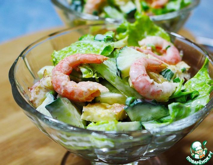 Рецепт: Салат с креветками и омлетом