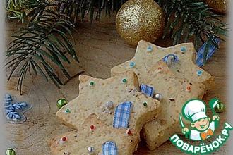 Рецепт: Печенье Новогоднее