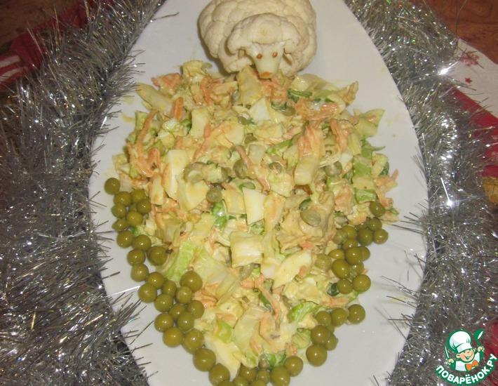 Рецепт: Салат Новогодние мотивы