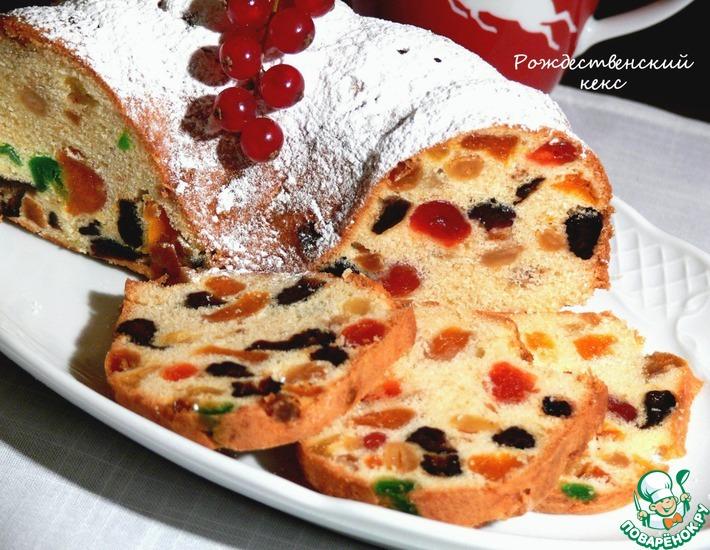 Рецепт: Рождественский фруктовый кекс Шкатулка самоцветов