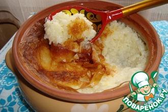 Рецепт: Рисовая каша в горшочке