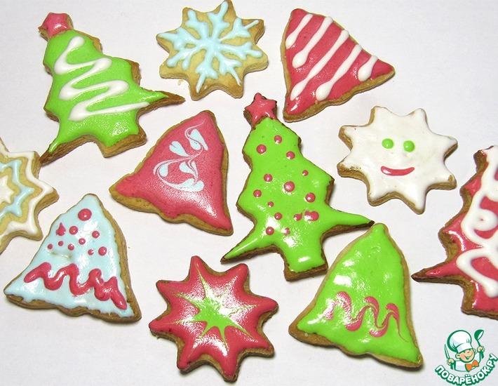 Рецепт: Новогоднее песочное печенье
