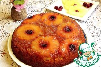 Рецепт: Перевёрнутый пирог с ананасами и вишней