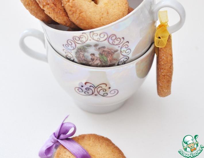 Рецепт: Миндальное печенье В подарок