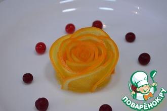 Рецепт: Роза из апельсина