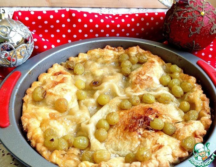 Рецепт: Слоеный виноградный пирог