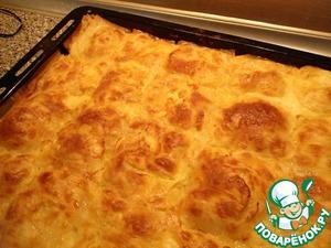 Рецепт Баница домашняя болгарская
