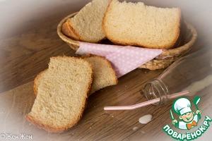 Рецепт Белый хлеб на сыворотке с яблочным пюре