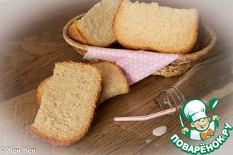 Рецепт: Белый хлеб на сыворотке с яблочным пюре
