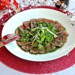 Салат с тунцом под соево-мириновым соусом