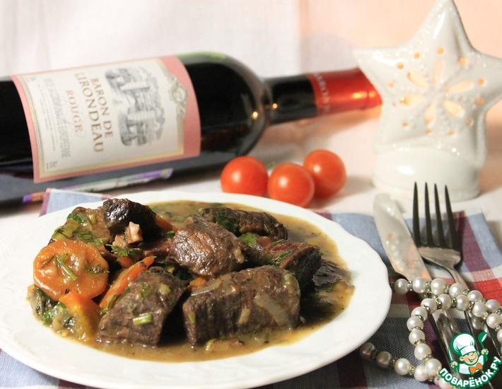 Рецепт: Телятина, томленная в красном вине