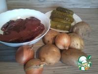 Салат Печенка в дубленке ингредиенты