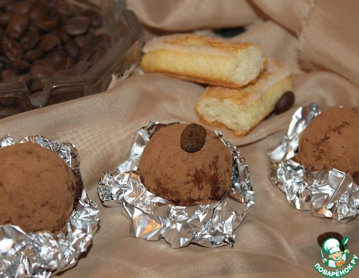 """Десертные конфеты """"Итальяно"""""""