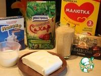Конфеты Искушение ингредиенты