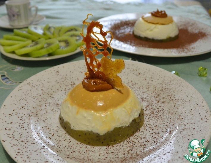 Рецепт: Творожно-карамельный десерт с киви
