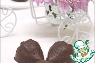Рецепт: Шоколадные конфеты с жидкой начинкой