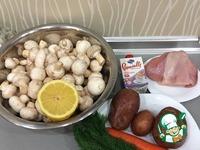 Крем-суп с грибами и индюшатиной ингредиенты