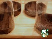 Пирожное Шоколадный Мусс ингредиенты