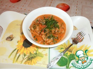 Goulash at home in the slow cooker
