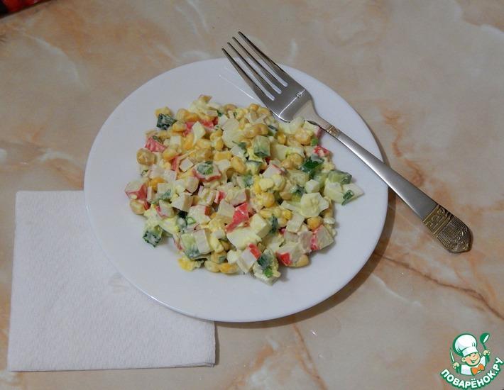 Рецепт: Мой любимый Крабовый салатик