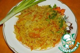 Рецепт: Рис с карри в мультиварке