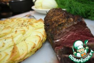 Рецепт: Маринованное и запеченное филе говядины с картофельной запеканкой