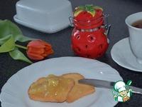 Ананасово-банановый мармелад Восход солнца ингредиенты