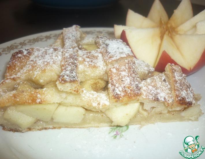 Рецепт: Пирог слоеный с яблоками
