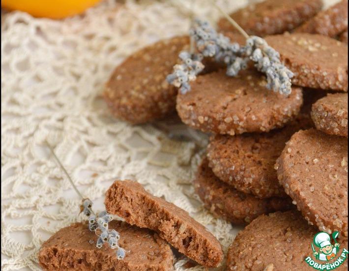 Рецепт: Шоколадное печенье с лимоном и лавандой