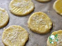 Печенье Нантские галеты ингредиенты