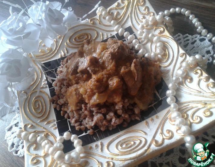 Рецепт: Куриная печень Нежность с имбирем