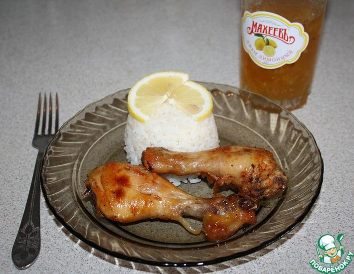 Рецепт: Куриные ножки в лимонном соусе