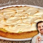 Лимоннный пирог с меренгой