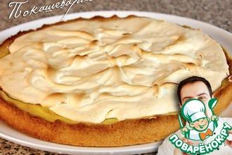 Рецепт: Лимоннный пирог с меренгой