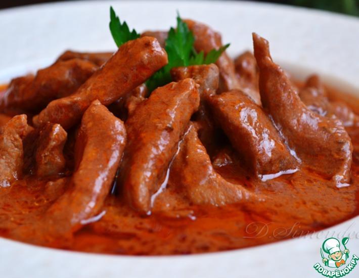 Рецепт: Свиное раксо