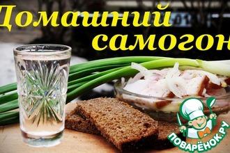 Рецепт: Домашний самогон, рецепт браги из инвертированного сахара