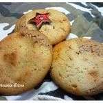 Печенье бисквитное Камуфляжное