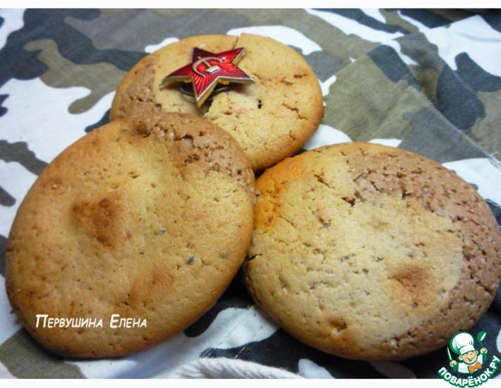 Рецепт: Печенье бисквитное Камуфляжное