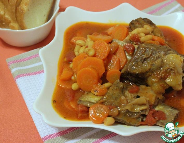 Рецепт: Телячьи ребрышки с фасолью и морковью