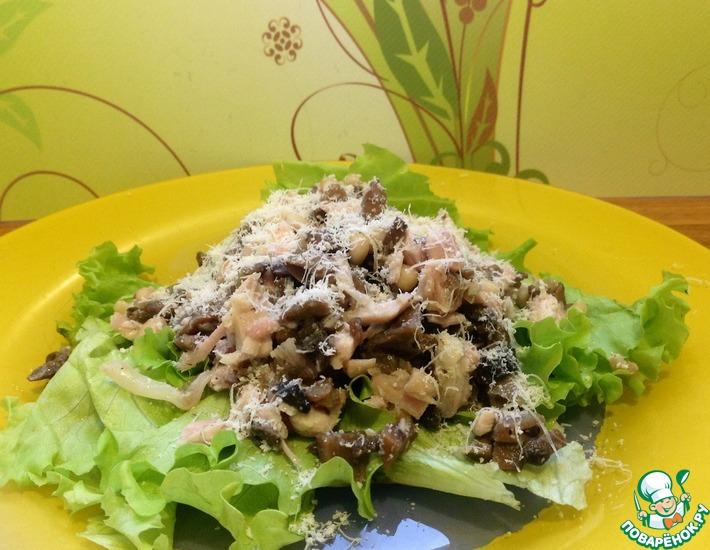 Рецепт: Теплый салат  Интрига